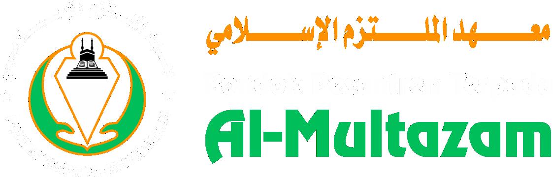 Logo Pondok Pesantren Terpadu Al-Multazam putih